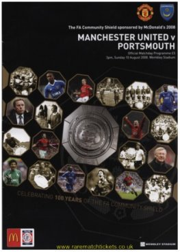 2008 charity shield MANCHESTER UTD 0 [p] PORTSMOUTH 0