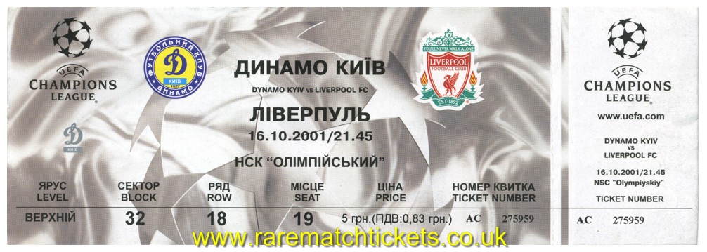 2001-02 cl st1 grB m4 DYNAMO KYIV 1 LIVERPOOL 2 (unused)
