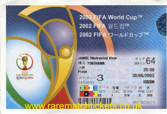 2002 wc final BRAZIL 2 GERMANY 0