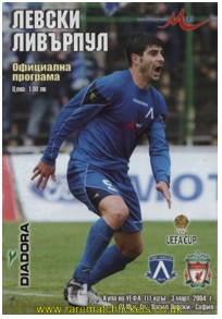 2003-04 r3 2nd LEVSKI SOFIA 2 LIVERPOOL 4