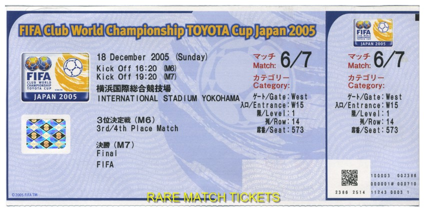 2005 fcwc final SAO PAOLO 1 LIVERPOOL 0 (unused)