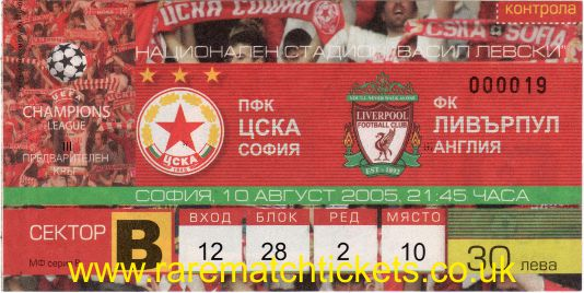 2005-06 cl 3q 1st CSKA SOFIA 1 LIVERPOOL 3 (unused)