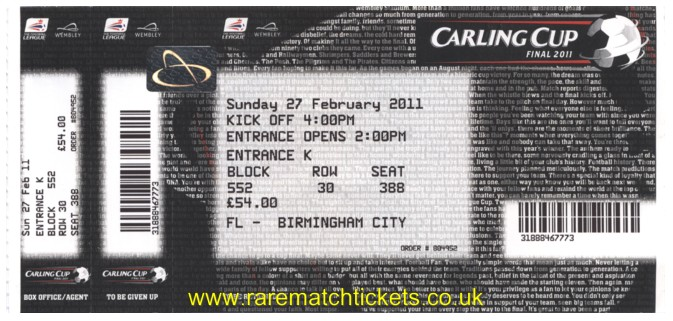 2011 lc final [BIRMINGHAM CITY] 2 ARSENAL 1 (unused)