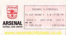 1981-82 lc4 ARSENAL 0 LIVERPOOL 0