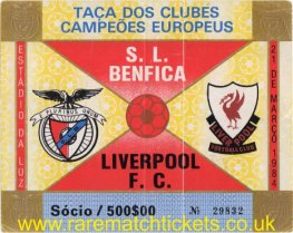 1983-84 ec qf2 BENFICA 1 LIVERPOOL 4 (unused)