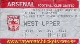 1987-88 div1 m01 ARSENAL 1 LIVERPOOL 2