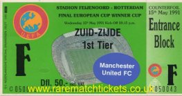 1991 cwc final MANCHESTER UTD 2 BARCELONA 1 (unused)