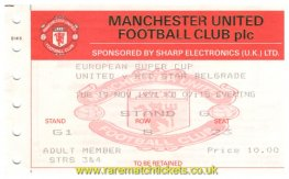 1991 esc MANCHESTER UTD 1 RED STAR BELGRADE 0