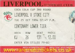 1994-95 lc r3 LIVERPOOL 2 STOKE CITY 1 [lc]
