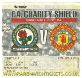 1994 cs [MANCHESTER UTD] 2 BLACKBURN ROVERS 0