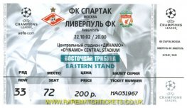 2002-03 cl st1 grB m4 SPARTAK MOSCOW 1 LIVERPOOL 3 (unused)