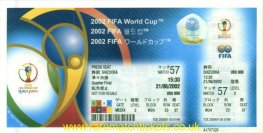 2002 wc qf BRAZIL 2 ENGLAND 1 (unused)
