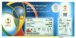 2002 wc grF m3 ENGLAND 0 NIGERIA 0 (unused)