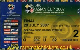2007 ac final IRAQ 1 SAUDI ARABIA 0