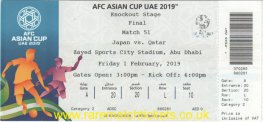 2019 ac final QATAR 3 JAPAN 1 (unused)