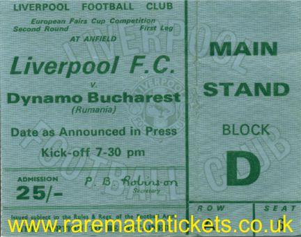 1970-71 fairs r2 1st LIVERPOOL 3 DYNAMO BUCHAREST 0 [ms]