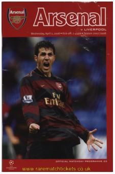 2007-08 cl qf 1st ARSENAL 1 LIVERPOOL 1