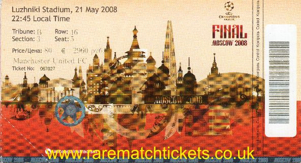 2008 cl final MANCHESTER UTD 1 CHELSEA 1 (unused)